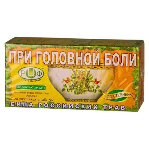 Фито сила русских трав N7 головные боли 1,5 N20, ф / п