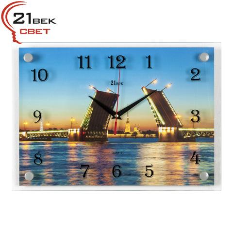 2535-1244 (10) Часы настенные