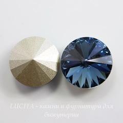 1122 Rivoli Ювелирные стразы Сваровски Denim Blue (14 мм)
