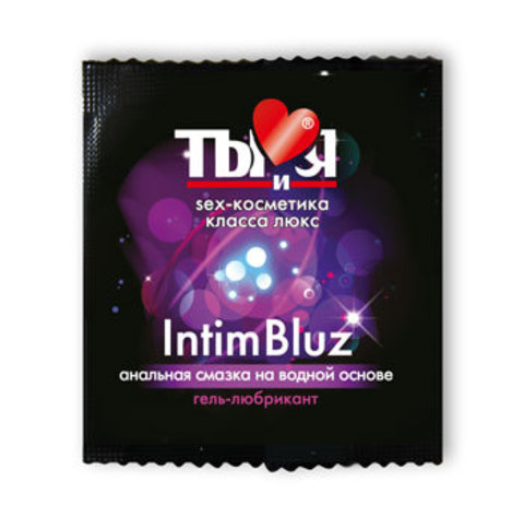Гель-лубрикант Intim bluz в одноразовой упаковке - 4 гр.
