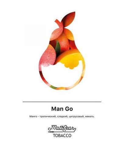 Mattpear Man Go (Манго) 50г