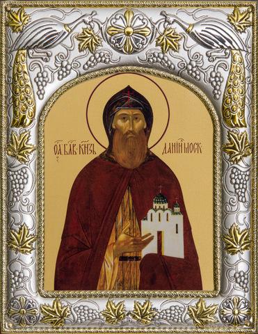 Серебряная икона именная Даниил Московский 18x14см