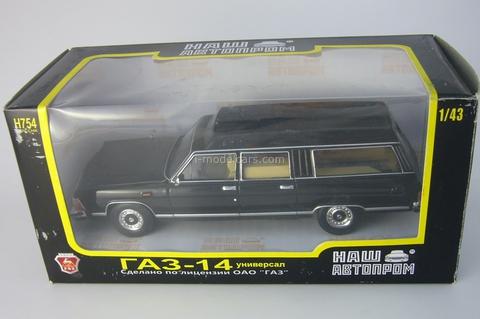 GAZ-14 Chaika RAF-3920 Ambulance 1:43 Nash Avtoprom