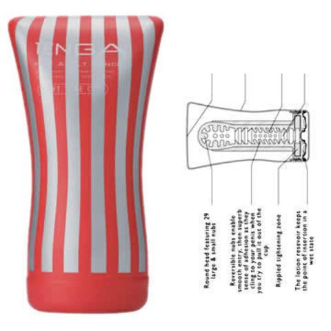 Tenga - Original Soft Tube Cup