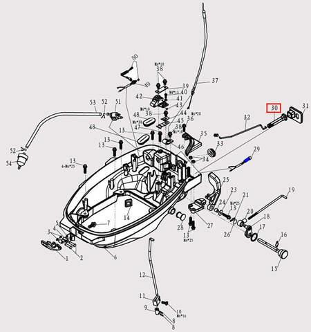 Корпус ручки воз. заслонки для лодочного мотора F9.8 Sea-PRO (2-30)