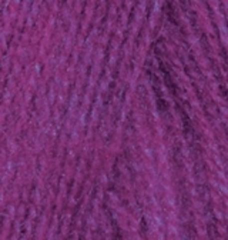 Купить Пряжа Alize Angora Real 40 Код цвета 050 | Интернет-магазин пряжи «Пряха»
