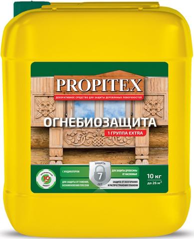 Profilux Propitex/Профилюкс Пропитекс Огнебиозащита 1 группа
