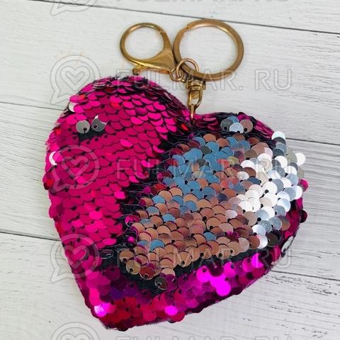 Сердце брелок полностью в пайетках меняет цвет Фуксия-Серебристый