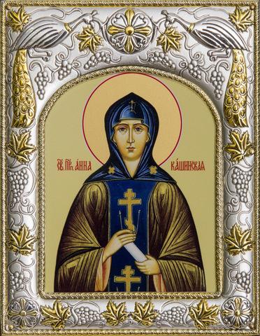 Серебряная икона именная Анна Кашинская Благоверная 18x14см