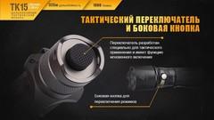 Фонарь Fenix TK15 UE (Черный, Серый)
