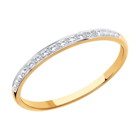 1011806 - Кольцо из золота с бриллиантами
