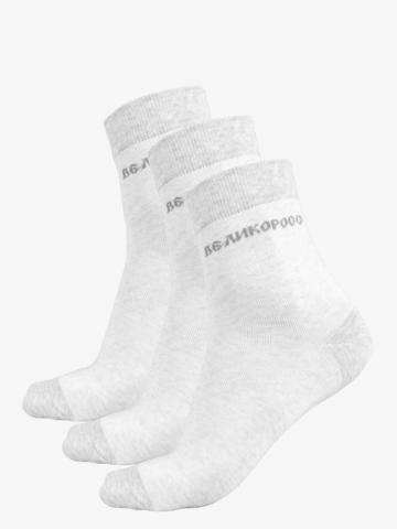 Мужские носки длинные цвета меланж (двухцветные) – тройная упаковка