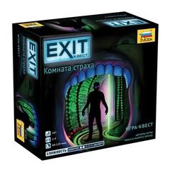 EXIT-квест. Комната страха