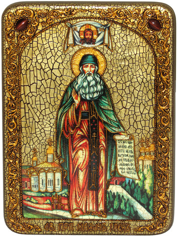 Инкрустированная икона Преподобный Максим Грек 29х21см на натуральном дереве, в подарочной коробке