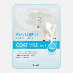Juno Goat Milk Real Essence Mask Pack - Маска тканевая с экстрактом козьего молока