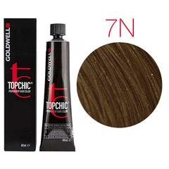 Goldwell Topchic 7N (русый) - Cтойкая крем краска