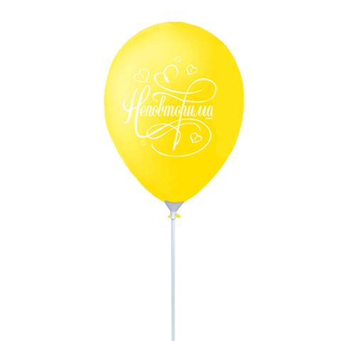 Желтый Неповторимая