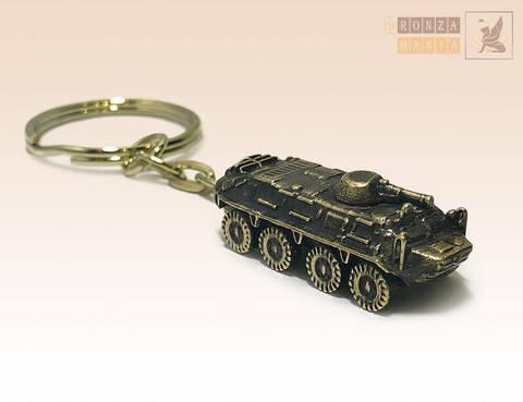 брелок БТР-80