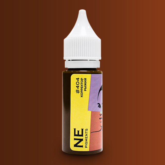 Пигмент NE Pigments #404 Рыжий