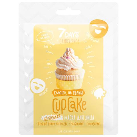 Vilenta 7 Days - Тканевая маска для лица Cup Cake Ваниль и Банан