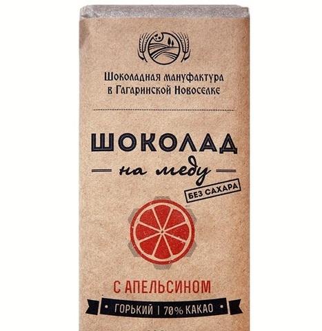 Шоколад на меду горький 70% какао с Апельсином 50 грамм