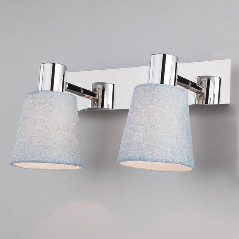 Настенный светильник с поворотными абажурами 20080/2 хром/голубой