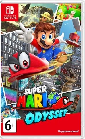 NS: Super Mario Odyssey (русская версия)