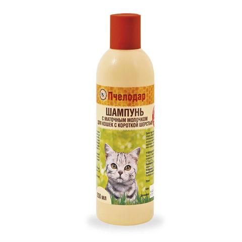 Шампунь Пчелодар с маточным молочком для короткошерстных кошек