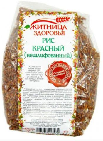 Рис красный 500 гр.