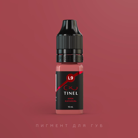 Пигмент Tinel L9