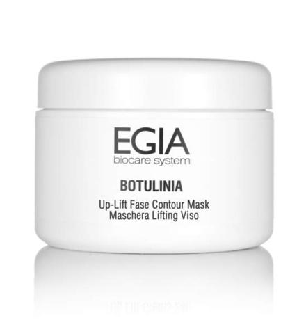 *Лифтинг маска моделирующая (EGIA/BOTULINIA/250мл/FPS-50)