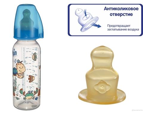 Соска для бутылочки, латекс ,Антиколиковая размер 1 (0-6 мес) NIP 2шт