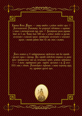 Русский как иностранный для юристов. Уровни В2 - С2. Книга 4. Оборот обложки