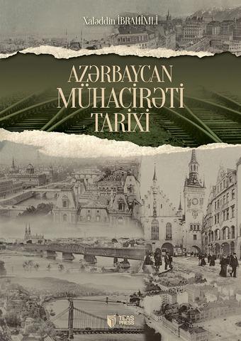 Azərbaycan mühacirəti tarixi