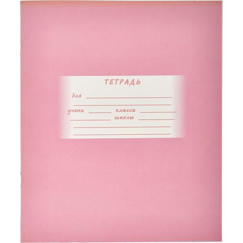 Тетрадь школьная Мировые тетради Однотонная А5 24 листа в клетку (обложка в ассортименте)