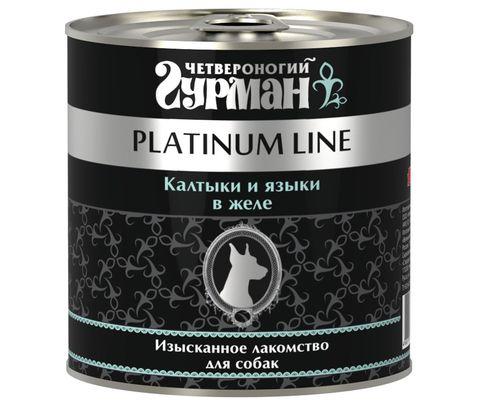 Четвероногий Гурман Платиновая линия конс. для собак калтыки и языки в желе 240г
