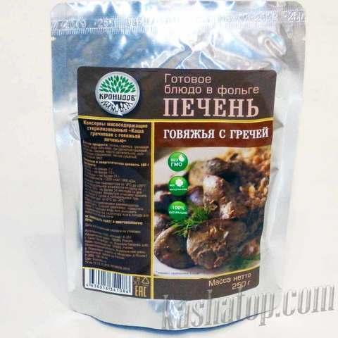 Каша гречневая с печенью 'Кронидов', 250г