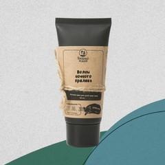 Ночной крем для сухой кожи лица