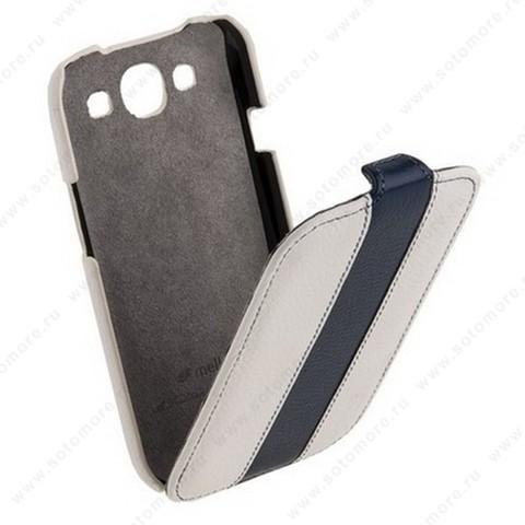 Чехол-флип Melkco для Samsung Galaxy S3 i9300 Limited Edition Jacka Type (White/Blue LC)