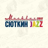 Валерий Сюткин & Light Jazz / Москвич 2015 (LP)