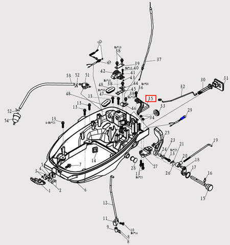 Крышка кронштейна для лодочного мотора F9.8 Sea-PRO (2-35)