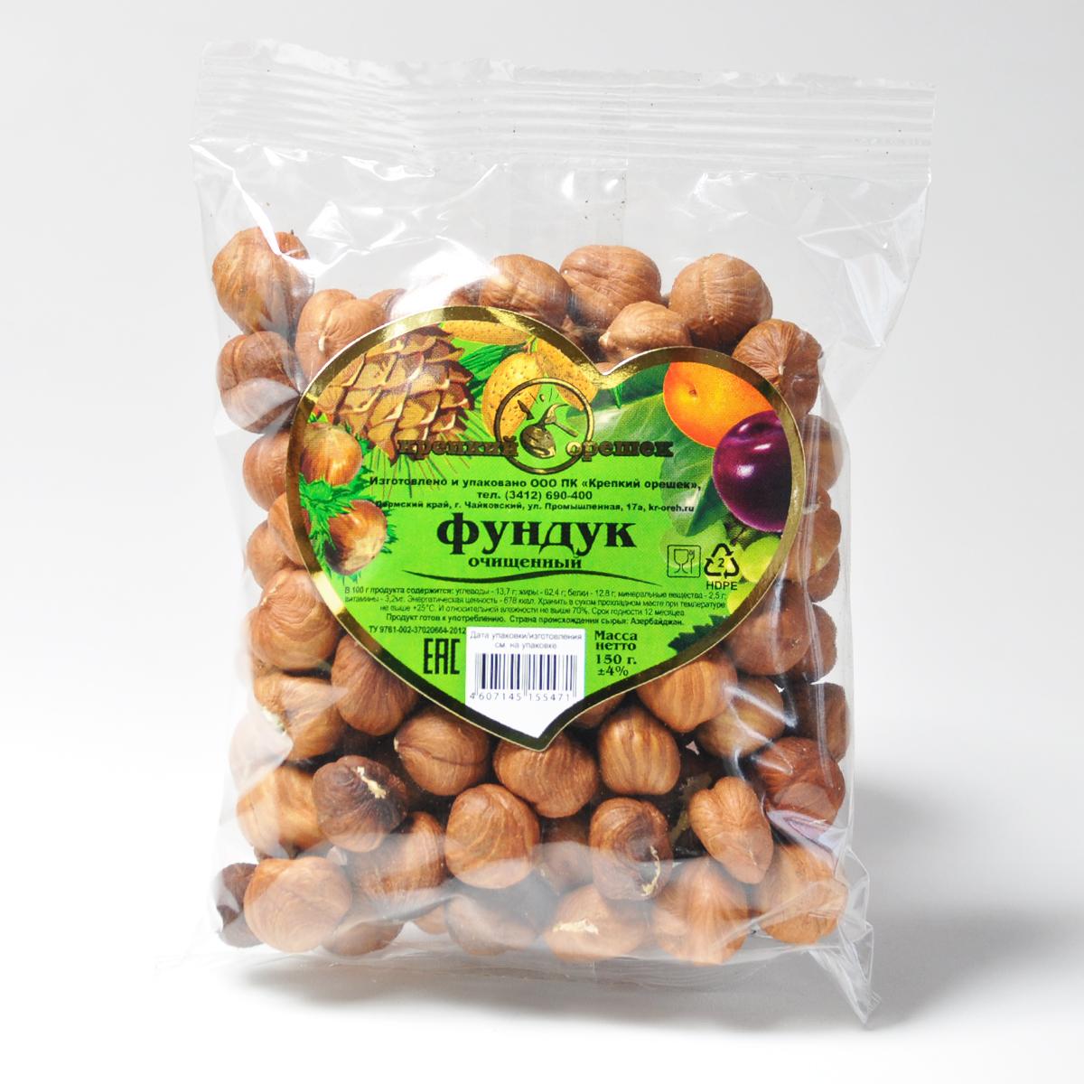 Фундук (ядро) 150 гр