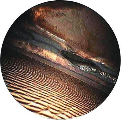 Эндоскоп жёсткий ⌀ 8 мм