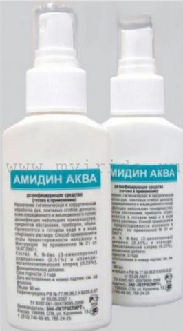 Амидин Аква спрей (90 мл.) Дезинфекция для мезороллера