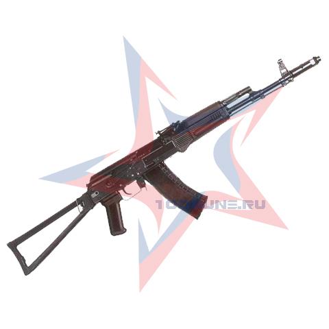 ММГ АКС-74 (в пластике)