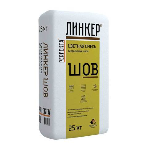 Perfekta Линкер Шов - черный, мешок 25 кг - Цветная смесь для расшивки