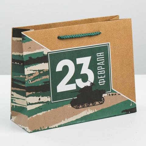 Пакет «Танки наши быстры» 23×27×8см