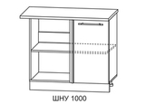 СУ 1050 Шкаф нижний угловой