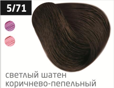 OLLIN color 5/71 светлый шатен коричнево-пепельный 100мл перманентная крем-краска для волос