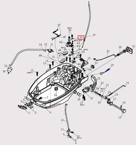Пластина 44*15*2 для лодочного мотора F9.8 Sea-PRO (2-39)